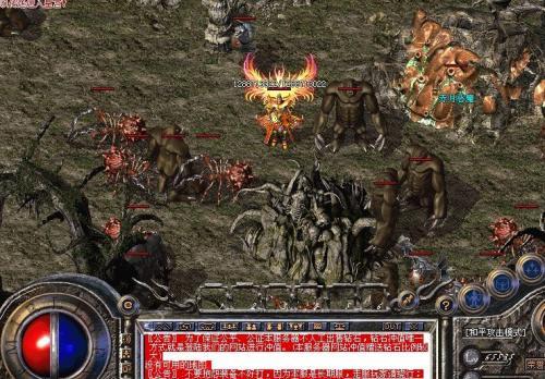传奇外挂下载使用后对游戏的影响